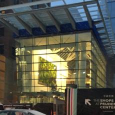 prudentialcenter4